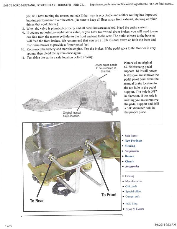 power brake booster kit  view detailed images (7)