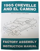 1965 CHEVY CHEVELLE & EL CAMINO FACTORY ASSEMBLY MANUAL