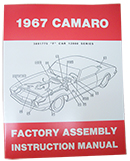 1967 CHEVY CAMARO FACTORY ASSEMBLY MANUAL