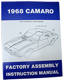 1968 CHEVY CAMARO FACTORY ASSEMBLY MANUAL