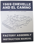 1969 CHEVY CHEVELLE & EL CAMINO FACTORY ASSEMBLY MANUAL